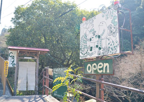 薬膳茶SoybeanFlour(ソイビーンフラワー)入口
